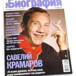 Фото в журнале во сне