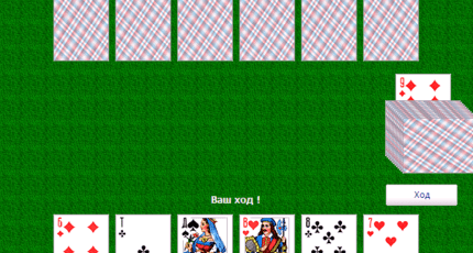 К чему снится когда играют в карты играть в игровые автоматы яндекс деньги