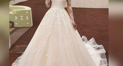 Свадебное Платье Во Сне Мужчине