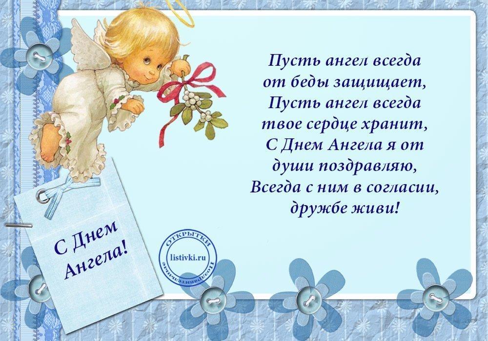 С именинами доченька открытки